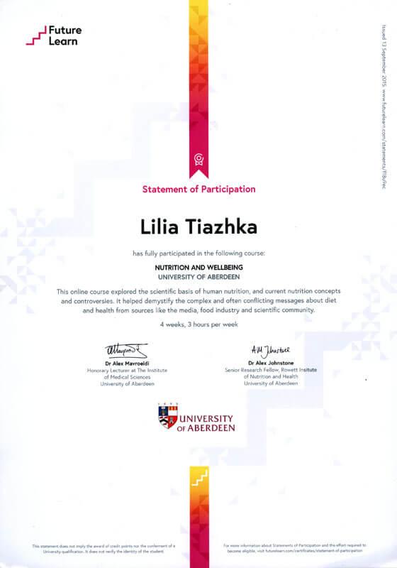 сертифікат абердинського університету шотландія харчування і самопочуття