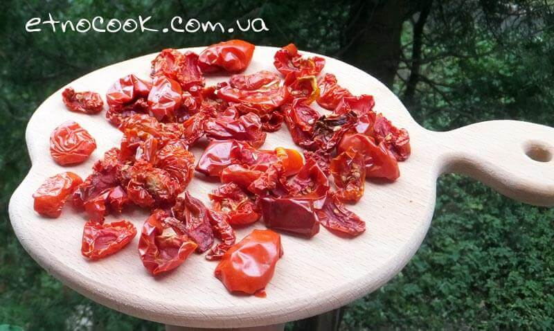 висушені помідори