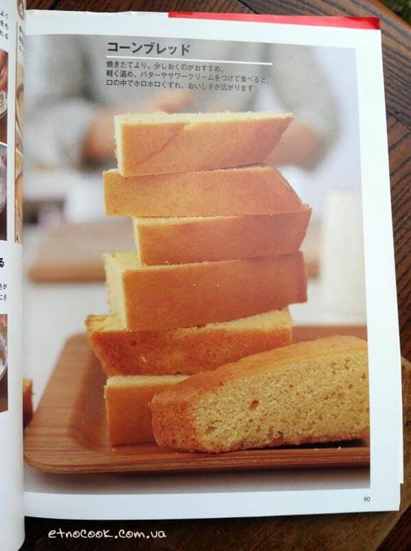 японська кулінарна книга