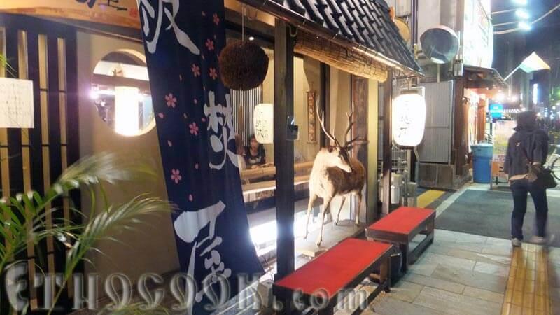 ресторан в традиційному стилі в м.Нара