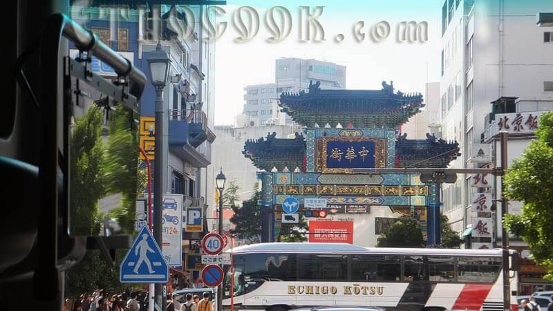 Китайський квартал в Йокогамі