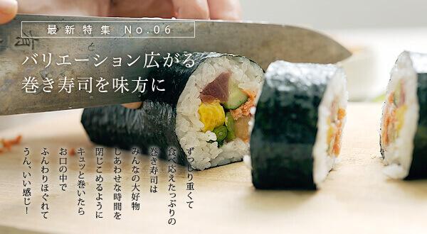макі суші