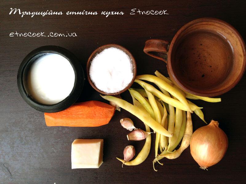 Спаржева квасоля (закарпатські лопатки) в сметанному соусі з цибулею, часником, морквою та салом складники рецепту