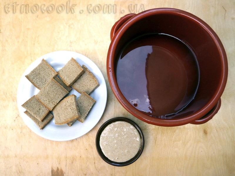 2-kvas-hlib-darnytskyj-etnkuk